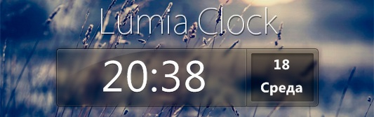 Lumia Clock Widget